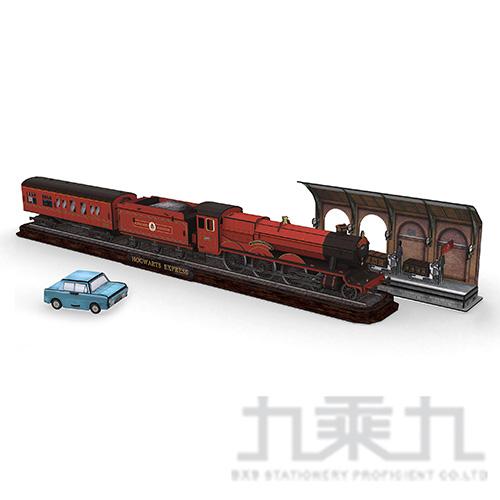 Harry Potter 3D立體拼圖-霍格華茲特快列車 DS1010h