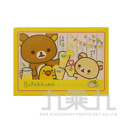 拉拉熊99片拼圖乾杯版 RK0786B