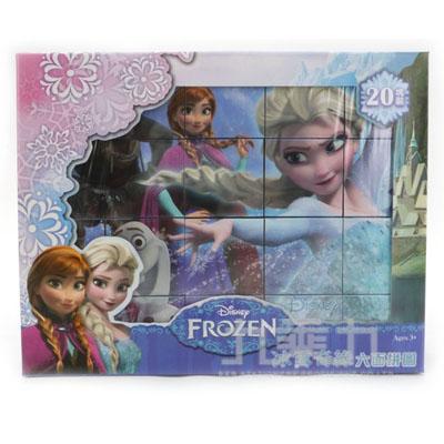 冰雪奇緣 六面拼圖(20塊)QFG08