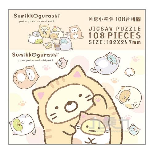 小夥伴108片拼圖-貓
