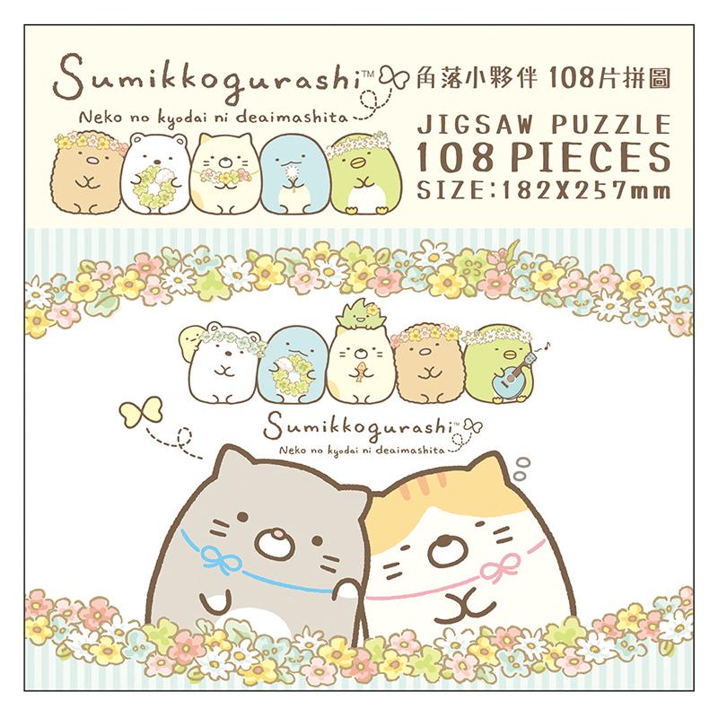 小夥伴108片拼圖C-花田SGPU1303
