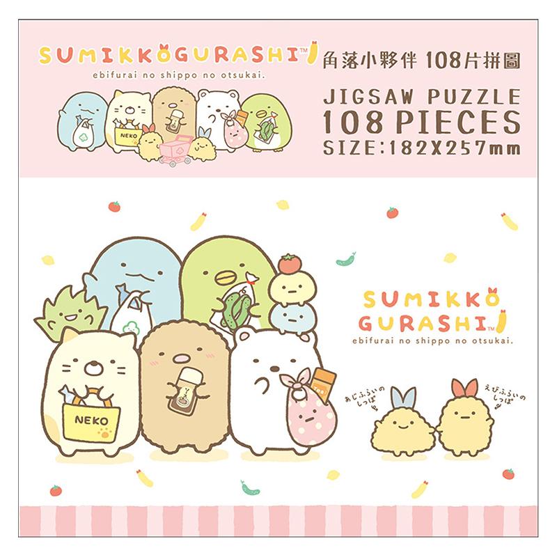 小夥伴108片拼圖C-購物SGPU1304