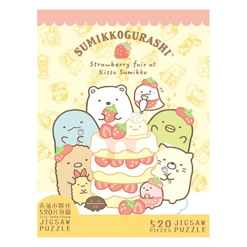 小夥伴520片拼圖D-蛋糕SGPU1904