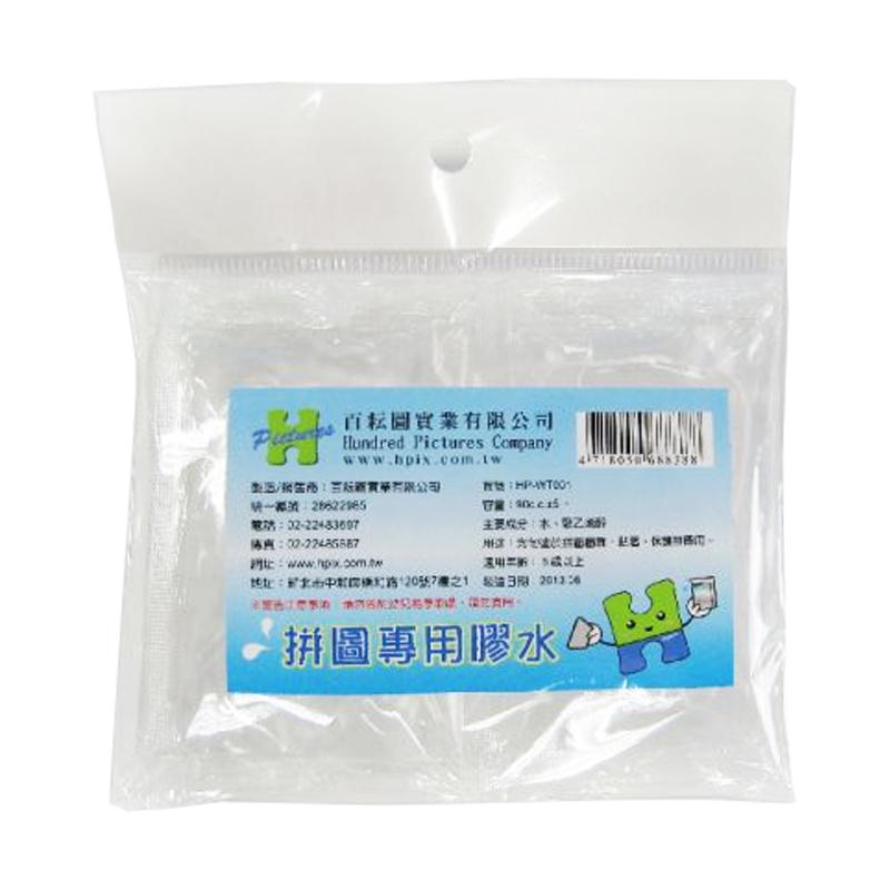拼圖專用膠水 HP-WT001