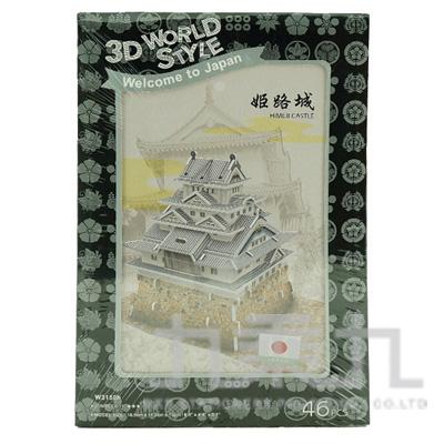 99#世界風情-日本姬路城 W3150