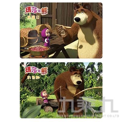 瑪莎與熊 大彩色拼圖 (款式隨機)