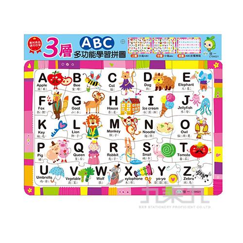 ABC三層學習拼圖 C184021