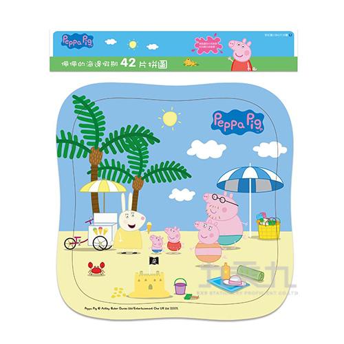 佩佩的海邊假期(42片拼圖) C675281