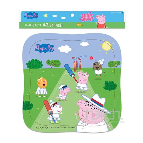 PeppaPig粉紅豬小妹:佩佩愛玩球(42片拼圖)