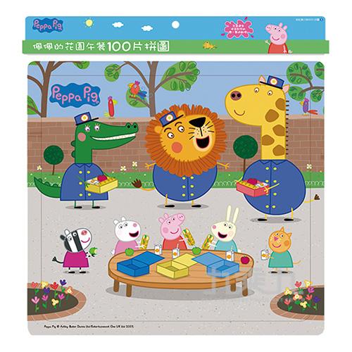 PeppaPig粉紅豬小妹:佩佩的花園午餐(100片拼圖)
