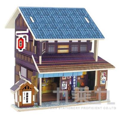 日式解憂雜貨店 F122