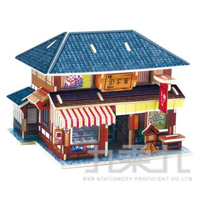 日式甜點店 F123