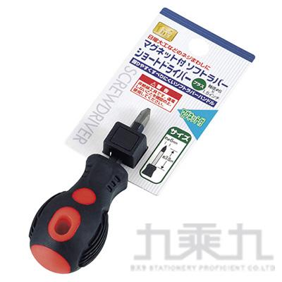 極短螺絲起子(-) 0549-598
