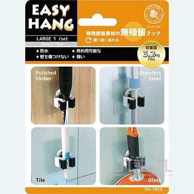Easy-Hang無痕工具夾 EH-1053