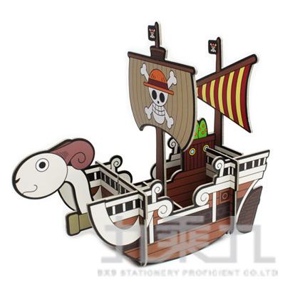 航海王造型置物架-梅利號