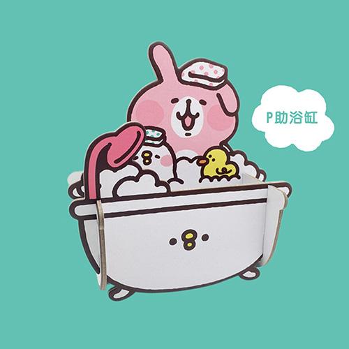 卡娜赫拉的小動物置物架(P助浴缸)