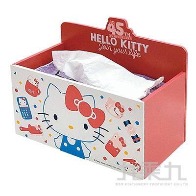 K/T 45th繽紛收納小物盒 KT630090