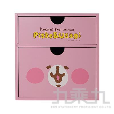 卡娜赫拉木製方形兩抽盒(兔兔版) KS62321A