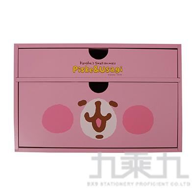卡娜赫拉木製橫式兩抽盒(兔兔版) KS62341A