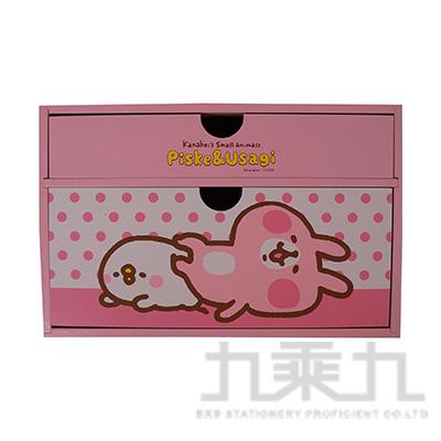 卡娜赫拉木製橫式兩抽盒(躺躺版) KS62341B