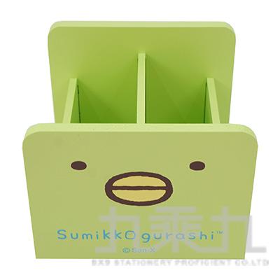 角落小夥伴旋轉置物盒-企鵝版 SG62051A
