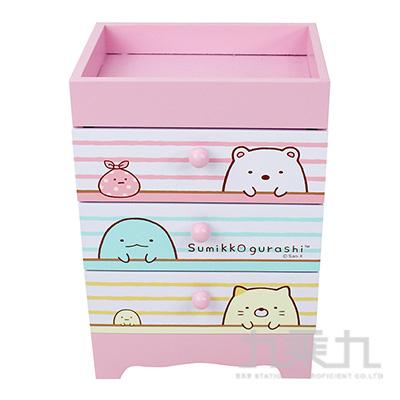 角落小夥伴三層收納盒-條紋版 SG62042A
