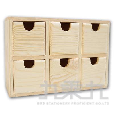 素顏良品系列-松木六格收納櫃 N9-71-375