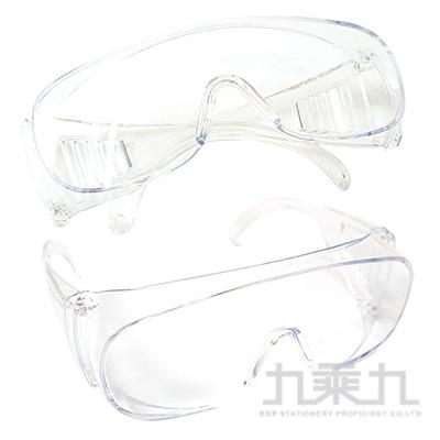 硬質塑膠透鏡之防護眼鏡 P01