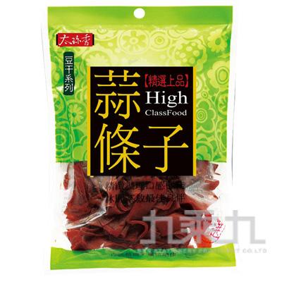 太珍香-蒜條子豆干150g