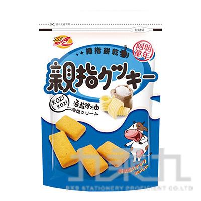 SSY動物餅乾-海鹽牛奶口味60g