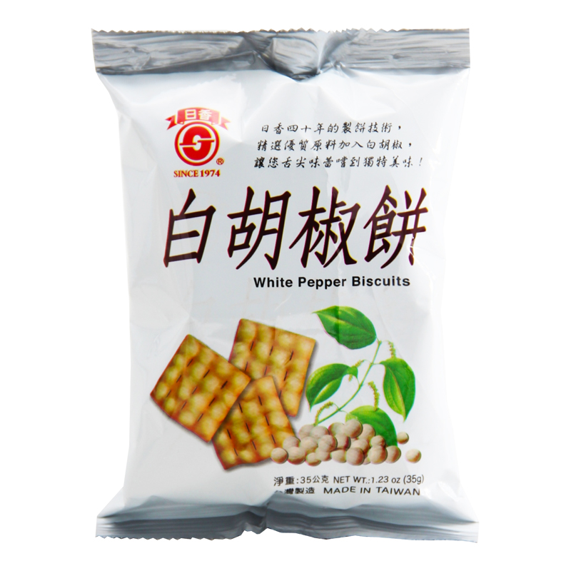 日香-白胡椒餅35g