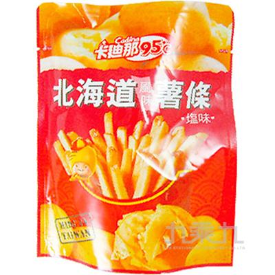 聯華北海道鹽味薯條