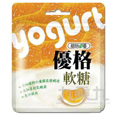 植物優橘子軟糖 0184