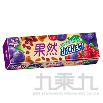 0@果然嗨啾(葡萄+蔓越莓)