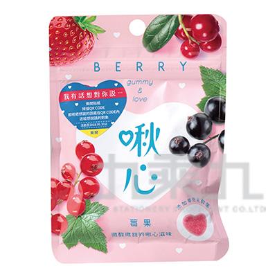 比菲多-35g啾心果莓軟糖