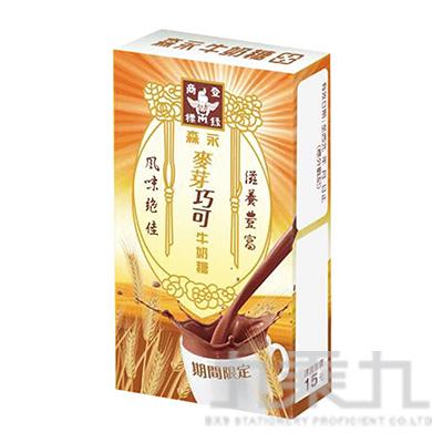森永15麥芽可牛奶糖50G