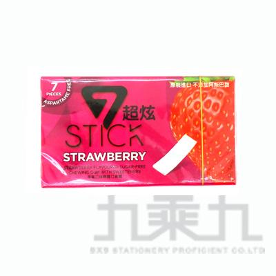 超炫口香糖-草莓