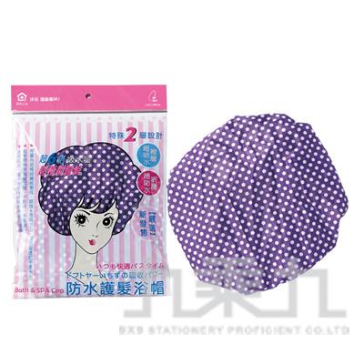 防水護髮浴帽 V00124-19-2
