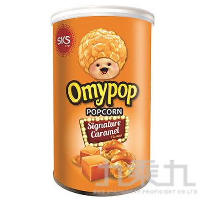 OMYPOP爆米花(特濃焦糖)35g