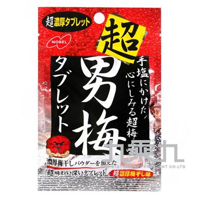 諾貝爾口袋型超男梅糖30g A004679