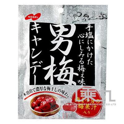 諾貝爾男梅袋糖80g(銀) A000790