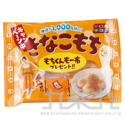 95#松尾口袋麻糬黃豆粉巧克力56g A001644