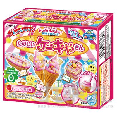97#可利斯DIY冰淇淋組合26g A004603