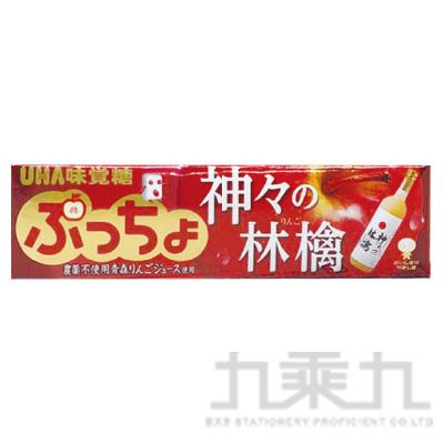 98(H)味覺軟糖(條)-蘋果50g