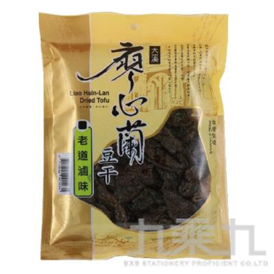 廖心蘭豆乾-老道滷味(小)110g
