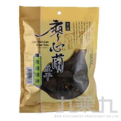 廖心蘭豆乾-老道燒辣(小)110g