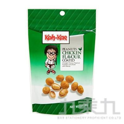 泰國大哥立袋花生豆-雞汁90g A005396