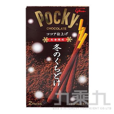 固力果Pocky冬季巧克力棒盒62g