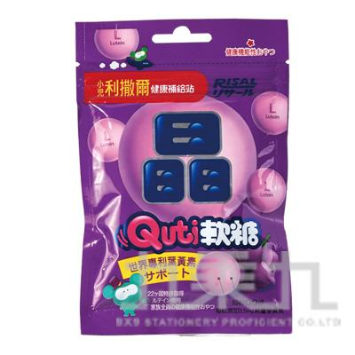 小兒利撒兒Quti軟糖(晶明葉黃素)25g