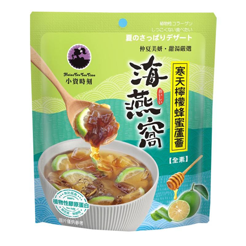 小資時刻-寒天檸檬蜂蜜蘆薈海燕窩150G(全素)